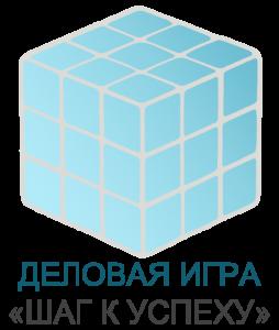 logo_shag_k_uspehu