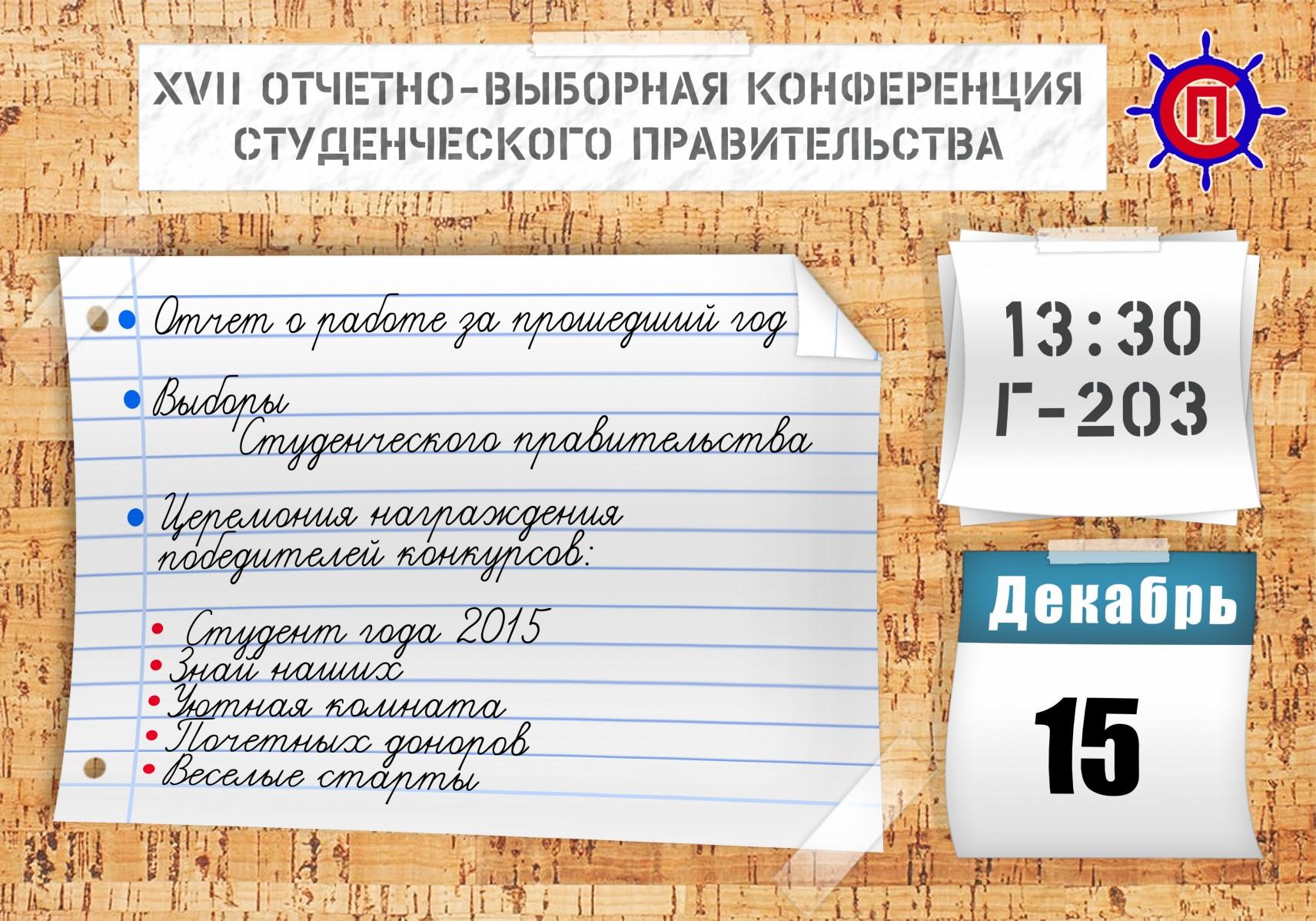 OVK2015